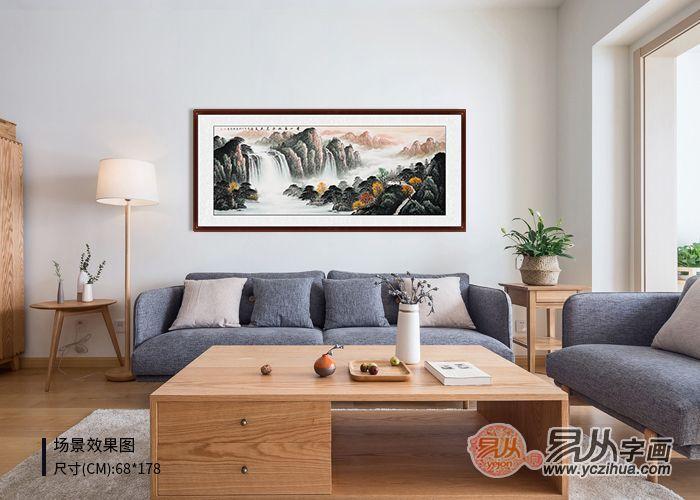 客厅沙发墙适合什么挂画?名家山水画彰显高雅气质