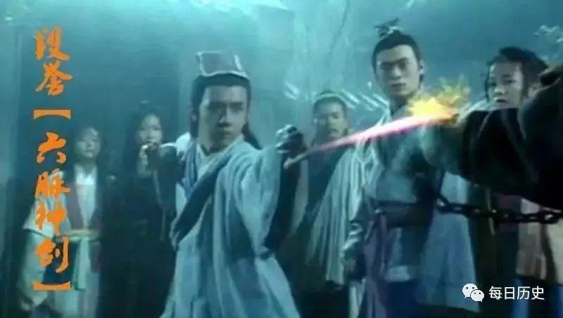 六脉神剑-段誉图片