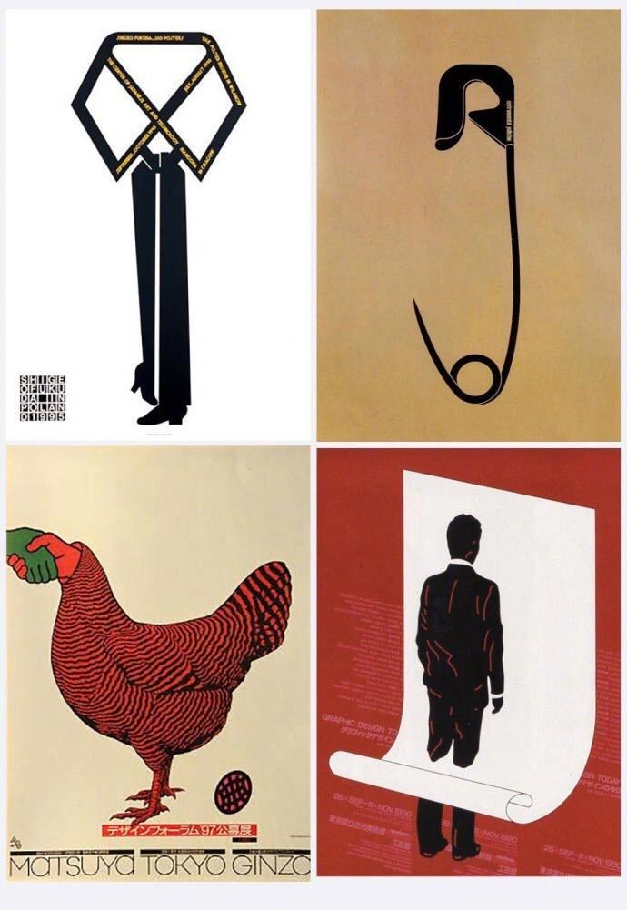 福田繁雄先生的日式海报设计欣赏图片