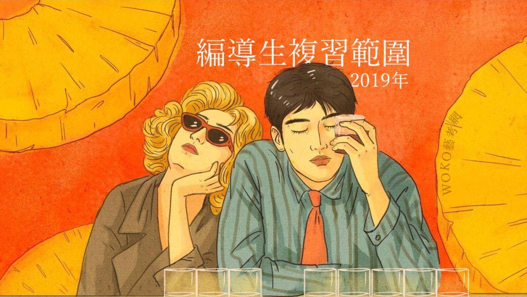 中春田平漫画月光_中国部分: (1)《一江春水向东流》(蔡楚生) (2)《小城之春》(费穆)