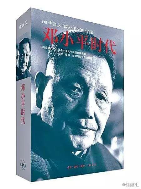 """【刘胜军微财经】从""""大篷车移民硬闯美国""""看国家为什么会失败"""