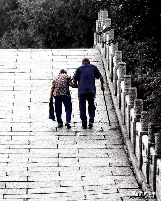 杨绛 善待暮年 你在炫耀和吹牛逼之余,对父母多一句问候,就是人性最大的善