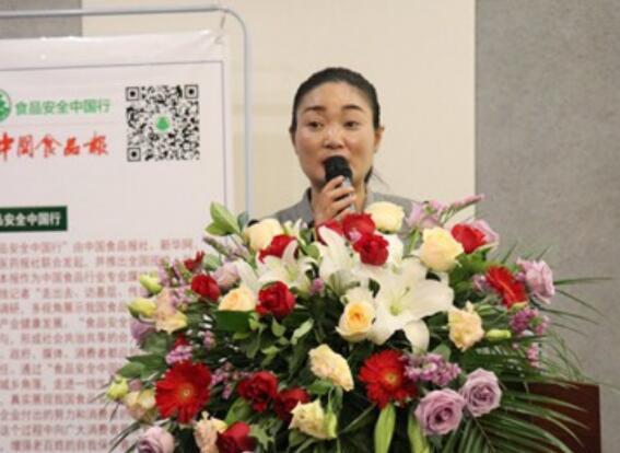 中国食品报食品安全中国行驿城工作站成立暨授牌仪式