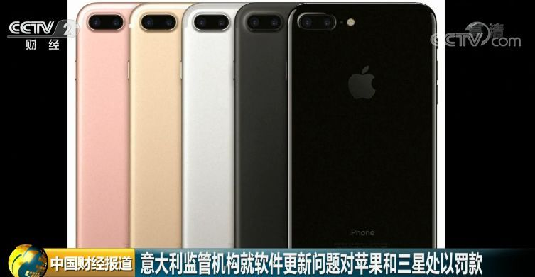 故意调慢手机,苹果终于被罚了!三星也……