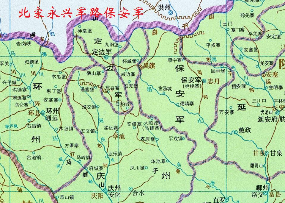 子长县人口_子长县