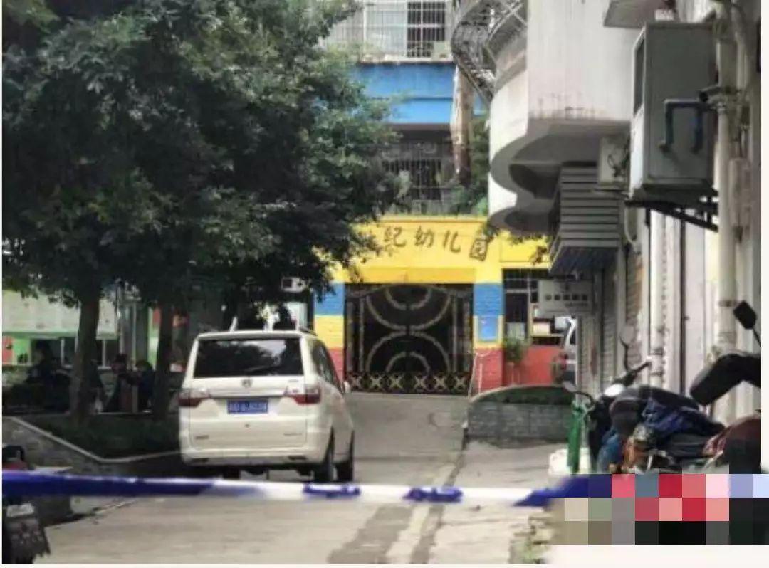 最新!重庆巴南区幼儿园遭袭击事...