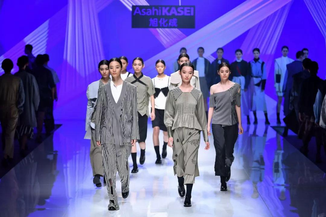 第二届 旭化成 中国未来之星设计创新大奖 在2019春夏中国国际时装周举