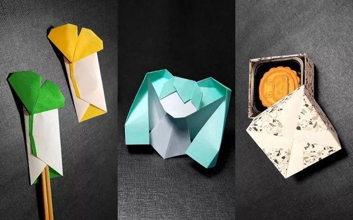 月饼折纸大全图解