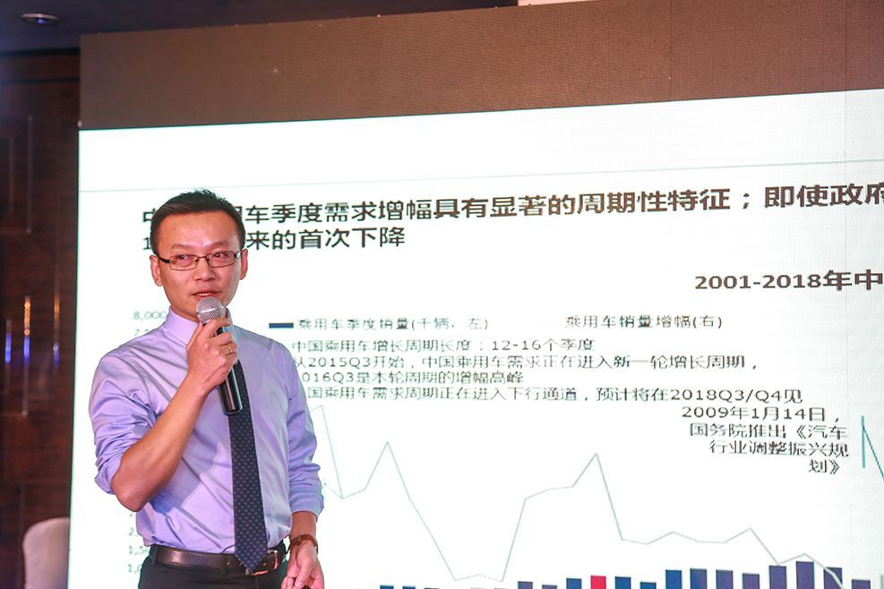 牛车网发布中国新生代消费报告上汽名爵HS获得90后购车首选车型大