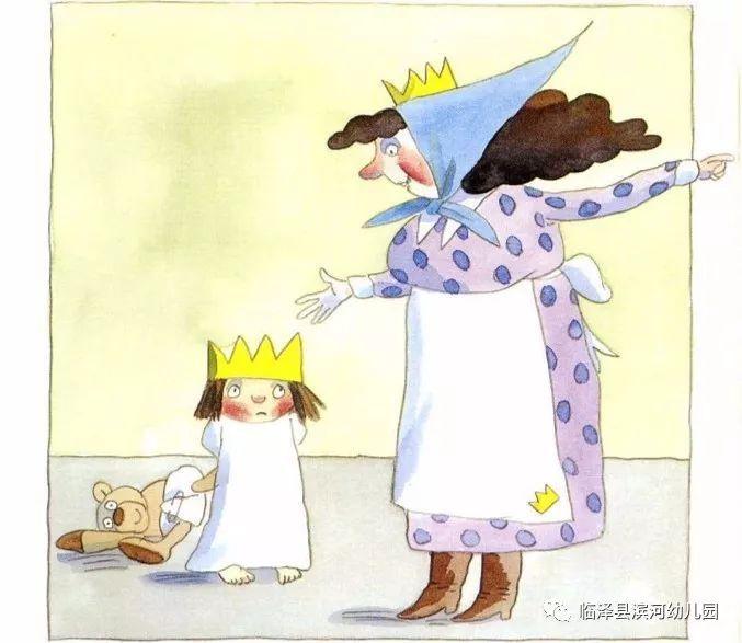 临泽县滨河幼儿园为爱朗读有声绘本推送 我长大以后