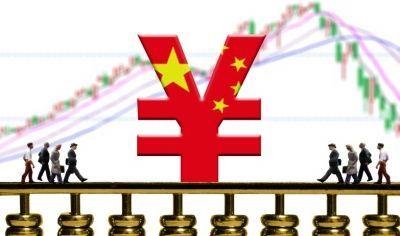 """人民币汇率今年""""破7""""的概率有多大?"""