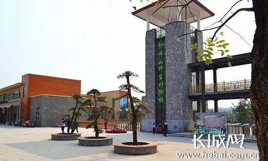 永年区邯郸动物园与方特主题公园即将开园图片