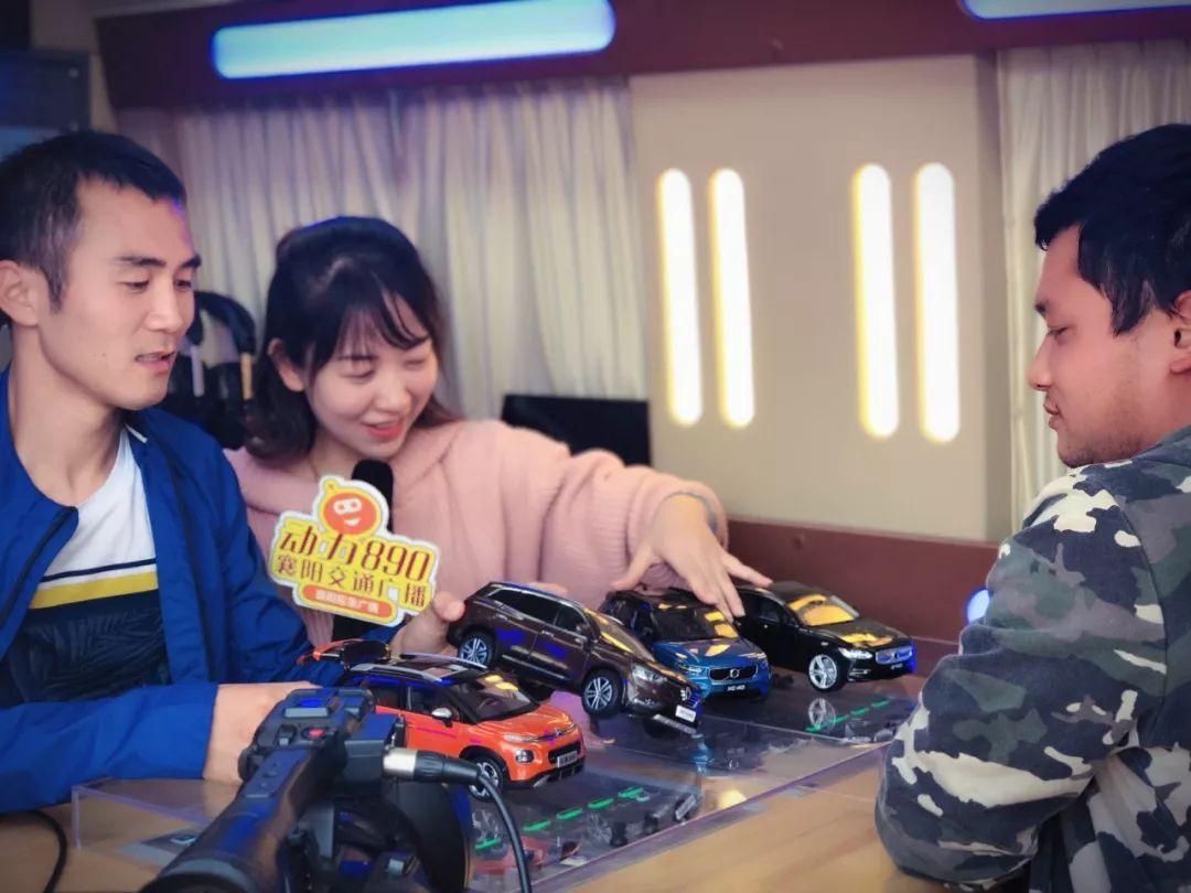 开业啦!襄阳新增一车管所服务站!地址在……_腾讯网