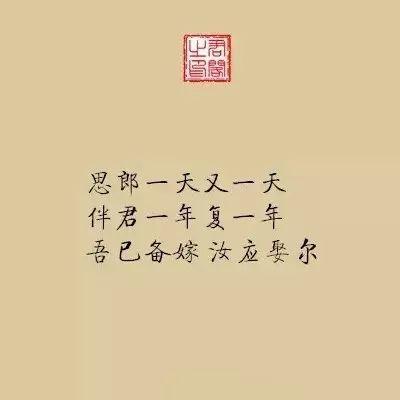 三行情书 古风篇