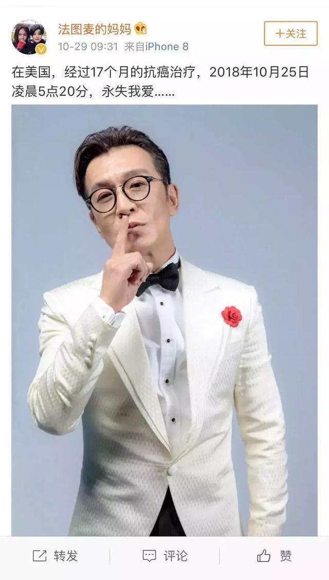 痛心!主持人李咏因癌症去世!为什么有些癌症发现就是晚期?