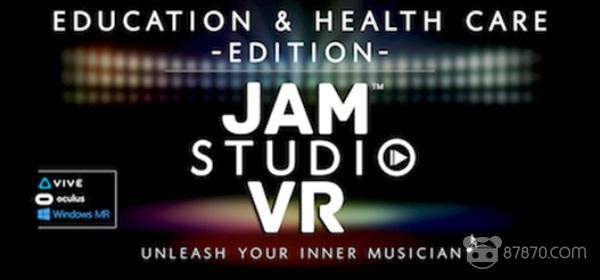 音乐创作应用《Jam Studio VR》发布教育和医疗保健版