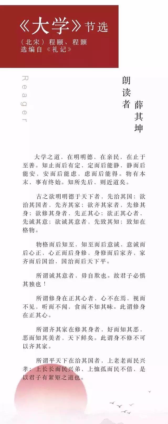 """清華副校長薛其坤考研兩個39分:""""天才""""不過是比任何人都努力"""