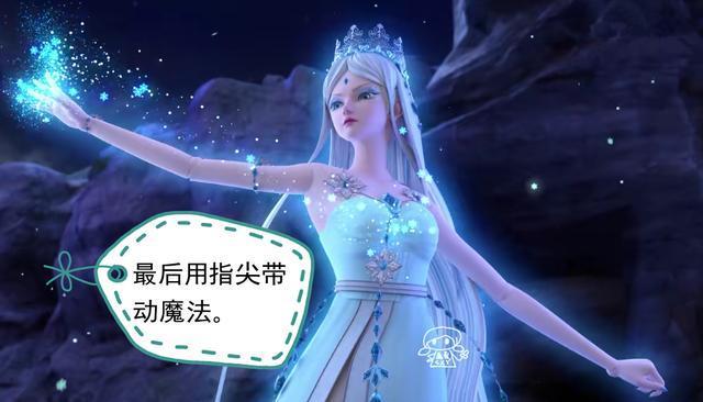 叶罗丽小剧场:冰公主为粉丝表演冰雪魔法,害羞的冰殿太可爱了!图片