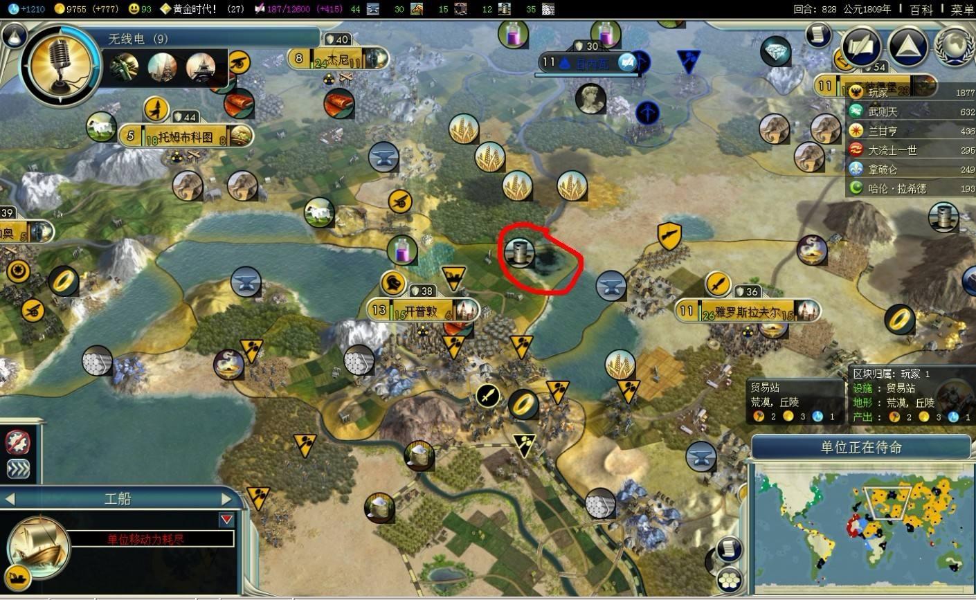 回合策略游戏的几大类型,每种都很考验大家的智商