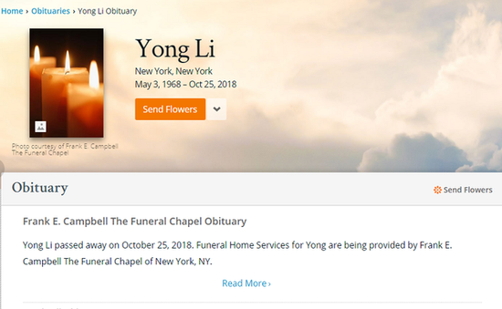 李咏葬礼已举行 28日在美国纽约举行