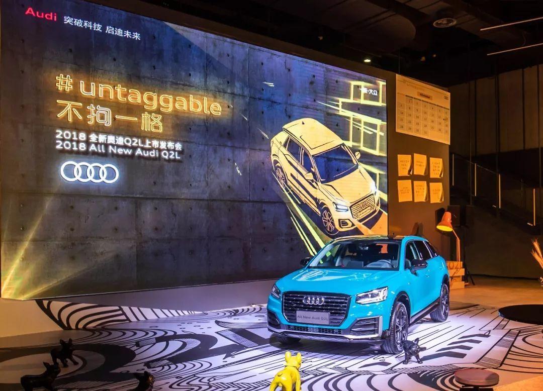 各款车型增长强劲一汽-大众奥迪持续领跑中国豪华车市场