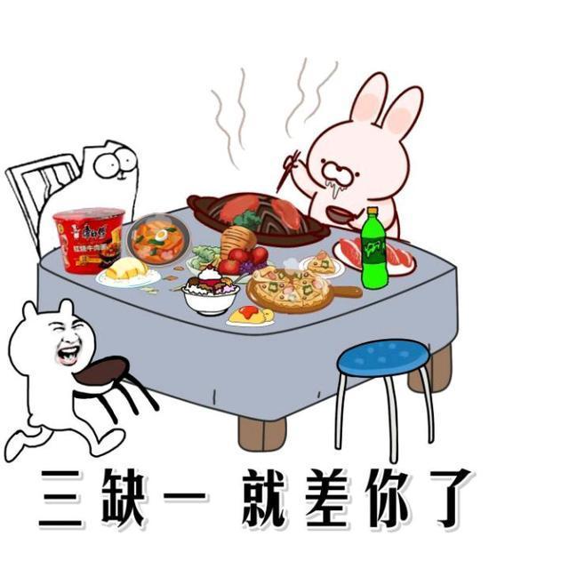 吃火锅表情包:喂,有没有人去吃火锅啊图片
