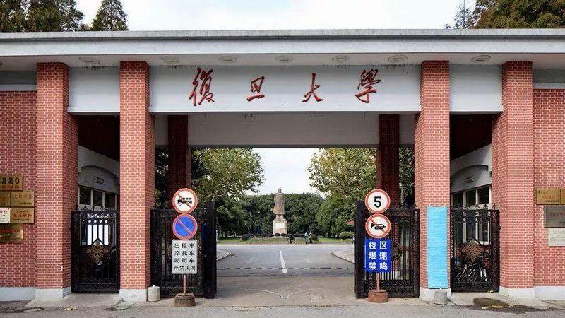 复旦大学人口研究所陈月新_复旦大学