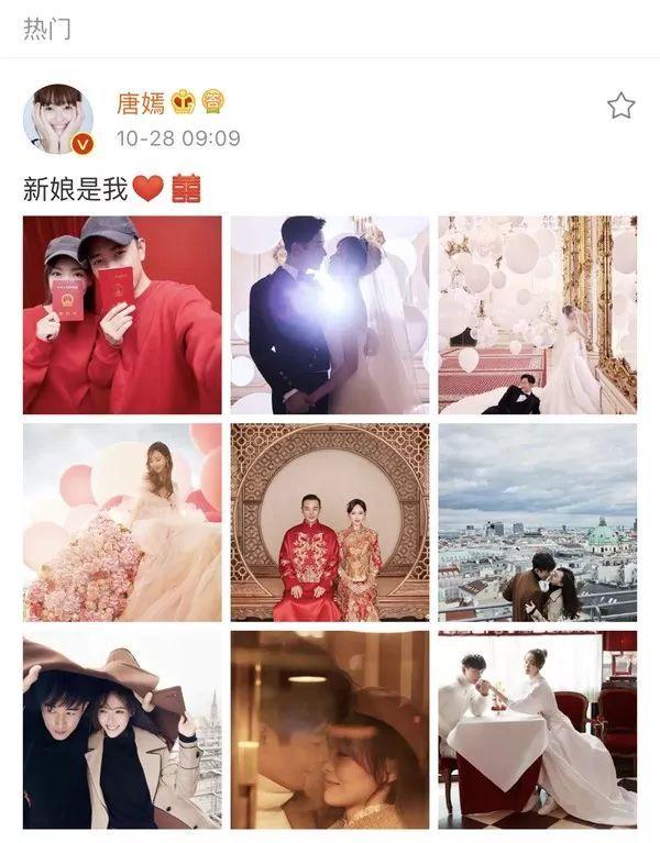 唐嫣羅晉婚禮馬上開始~新郎新娘最全解析在這裡!