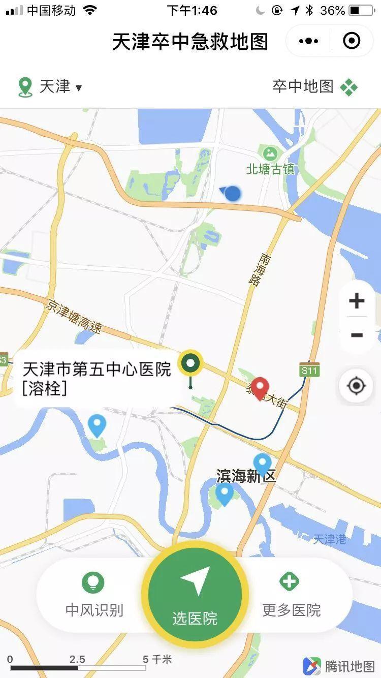 天津 卒中急救地图 发布 滨海新区在这些地方