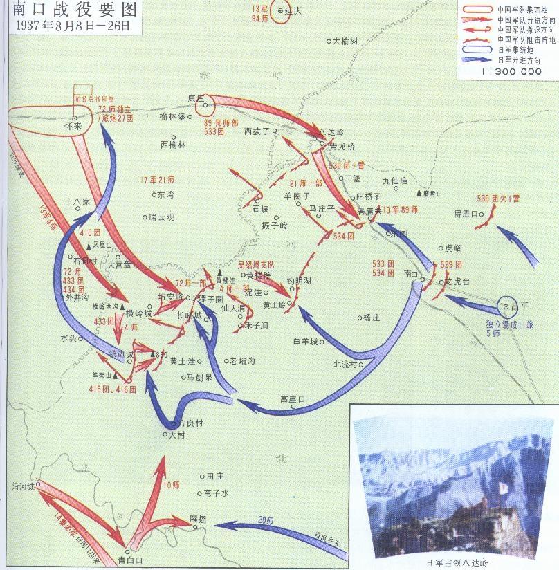 """日本宣称""""三个月灭亡中国"""",却屡攻不下这个地方,还伤亡500余人"""