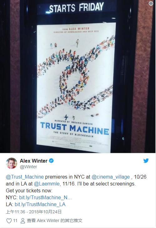 区块链纪录片Trust Machine在