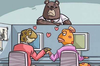 职场禁忌:办公室为什么不让谈恋爱?老板你赔我女朋友吗?