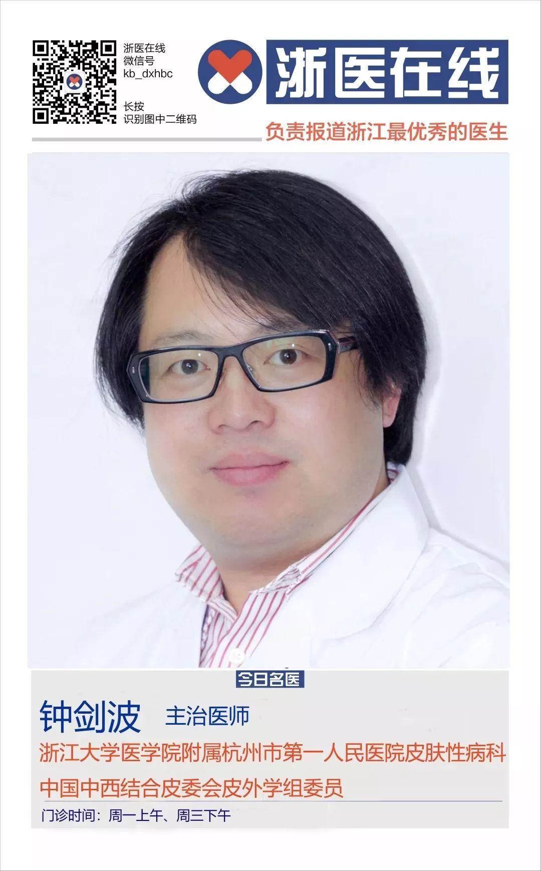 26岁就终身服药防脱发了 万万没想到,杭州脱发主力军居然是...…