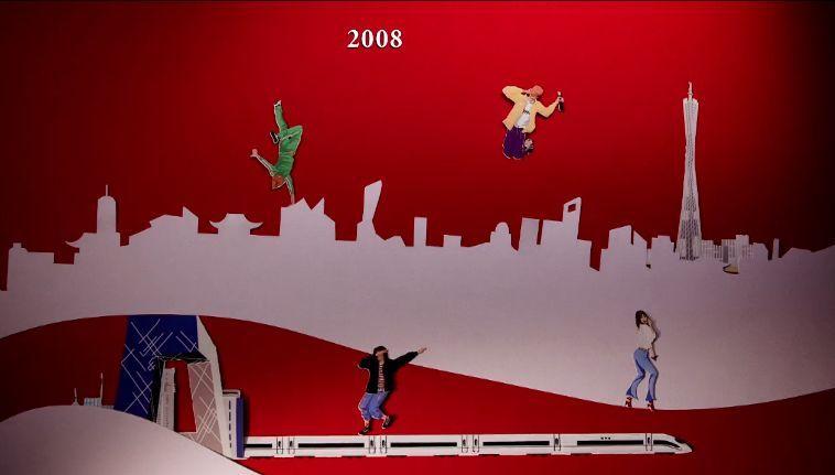 性吧春暖花开逍遥派亚洲五码sex8_短片中 以十年为一个单位 演绎了四个代表性事件 如四大件,北京申奥