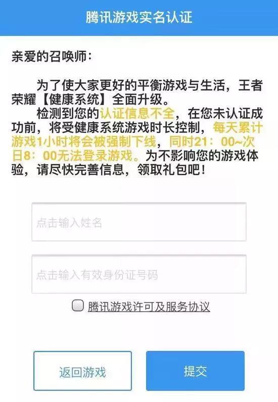 重庆公交坠江事件反转;交通部鼓励京东等涉足出行