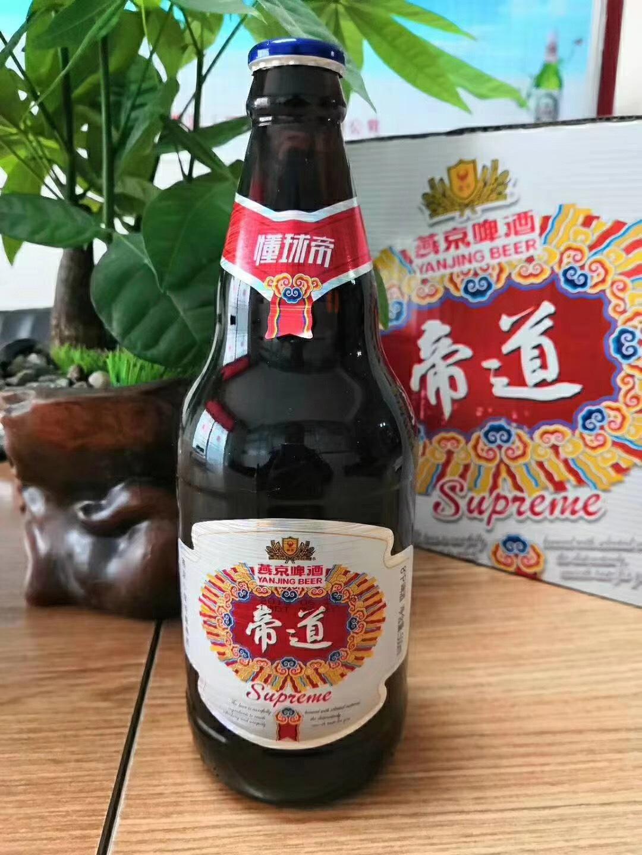 燕京啤酒 喝啤酒 就应该 帝道