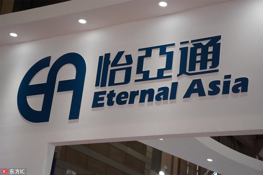 怡亚通发布三季度财报数据:净利润同比下降18%