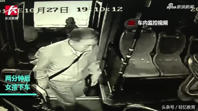 差一元女童被公交司機趕下車,到底誰對誰錯?