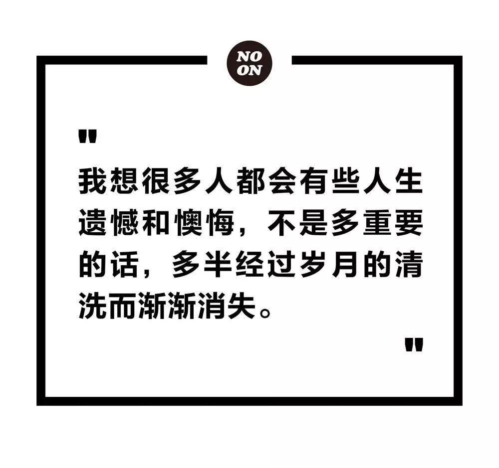 正午短章 | 张北海:一笔没有还的债