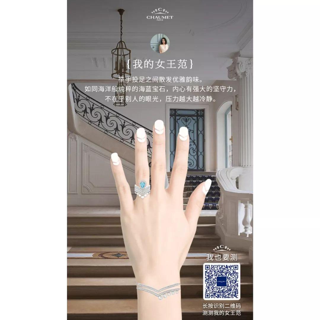 """从俞飞鸿、高圆圆到刘亦菲,国民女神都有的""""女王范""""到底是什么样?"""