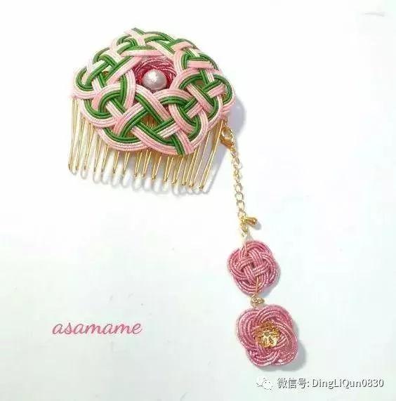 菱形串珠编织图解