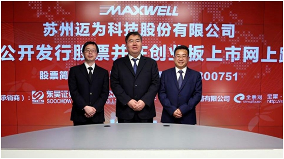 迈为股份IPO网上路演巩固丝网印刷设备领域的优势地位_广东11选5