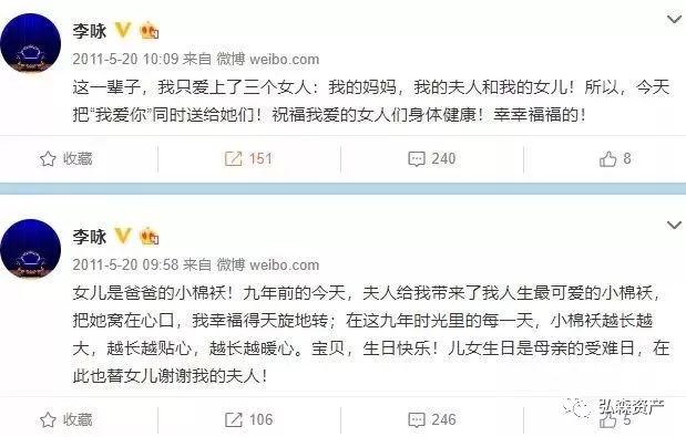 李詠年僅50歲病逝,為了家人孩子,健康有多重要?
