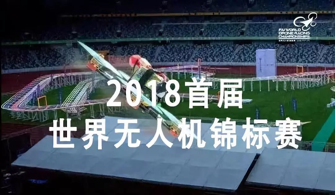 【福利】深圳这场世界顶级无人机盛宴,我们送你去围观!