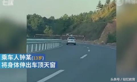 13岁男孩爬天窗死亡,汽车天窗的危险到底有多大?