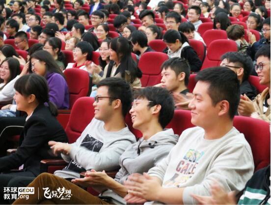 小学教师的教育理想_环球教育\