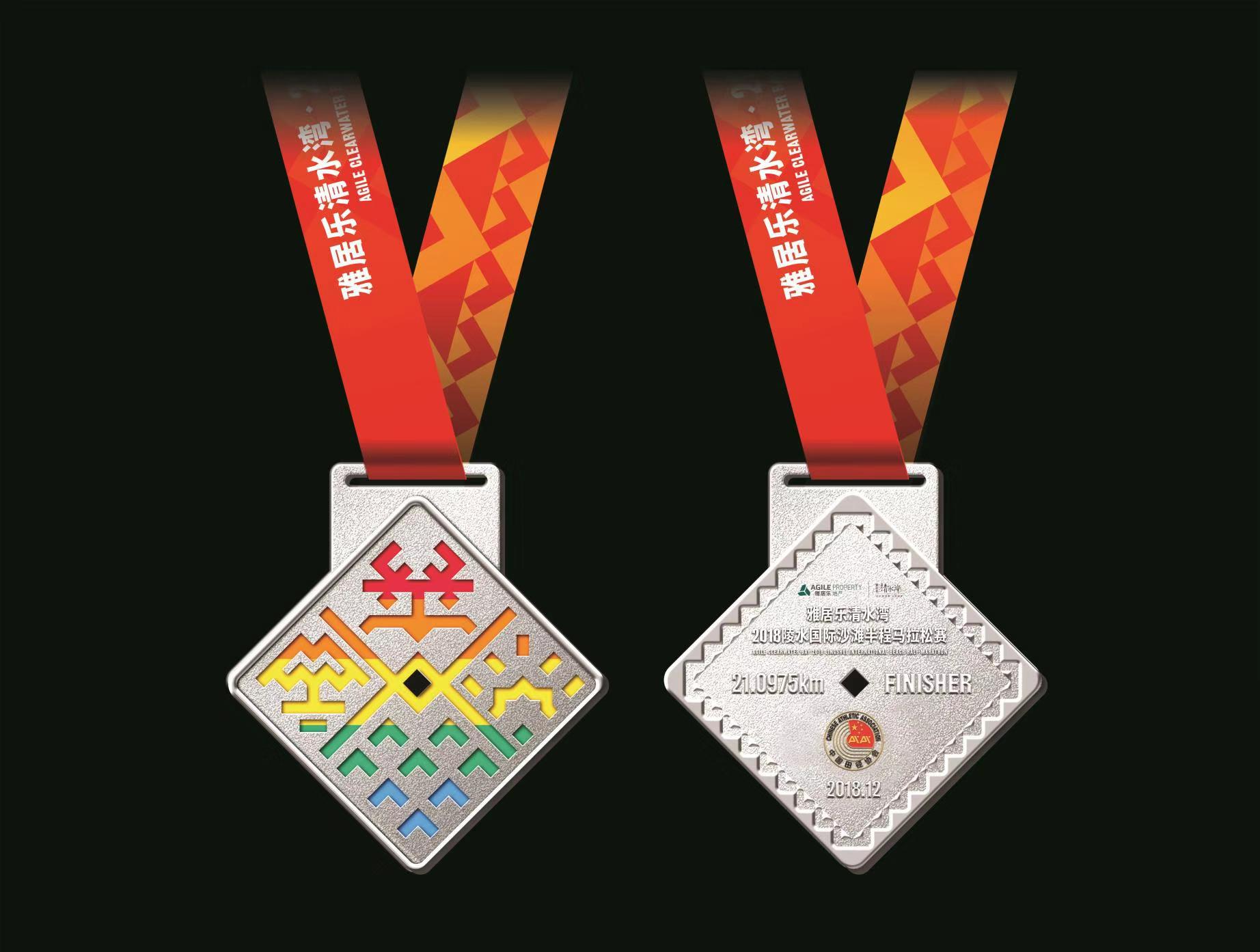 精品马拉松赛事正式揭秘,庆祝海南设立自贸区