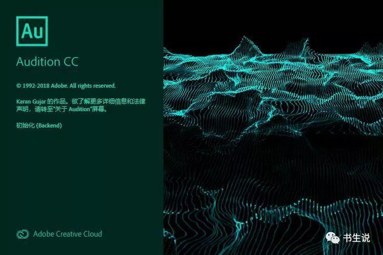 adobe cc 2019 zer0cod3 patcher 1.2.exe