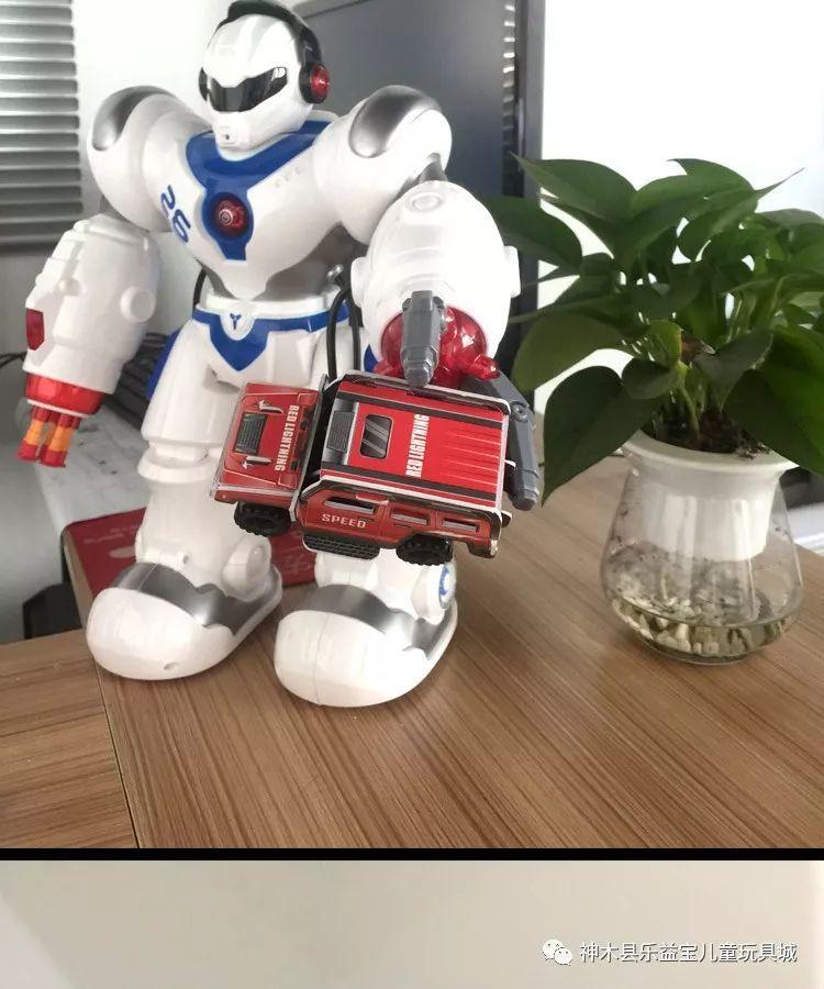 机器人玩具智能对话遥控充电炫舞唱歌新威尔机械战警