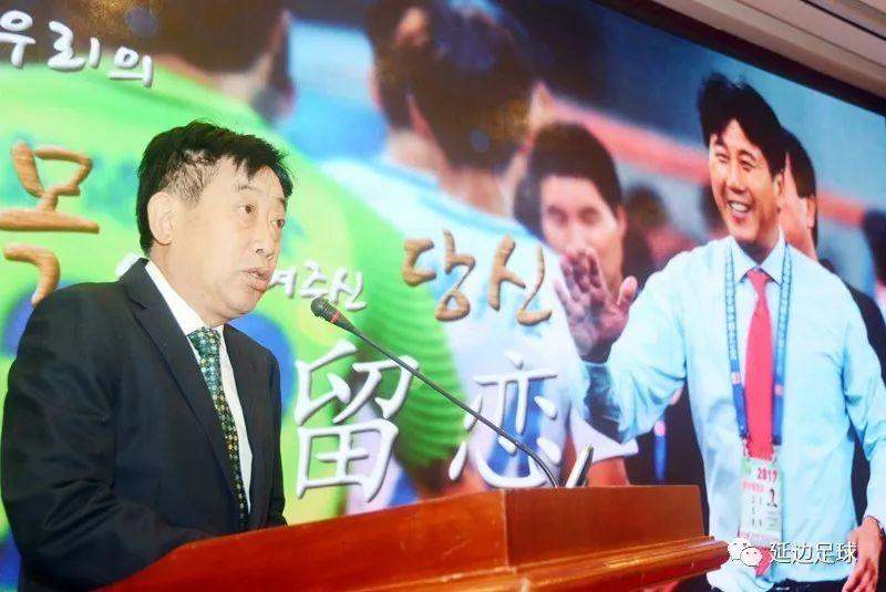 연변축구 공신 박태하감독 송별식을 하다